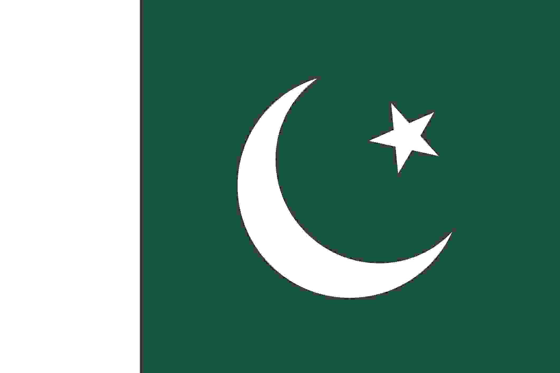 Pakistan - UK Study Visit and Induction Programme listing image