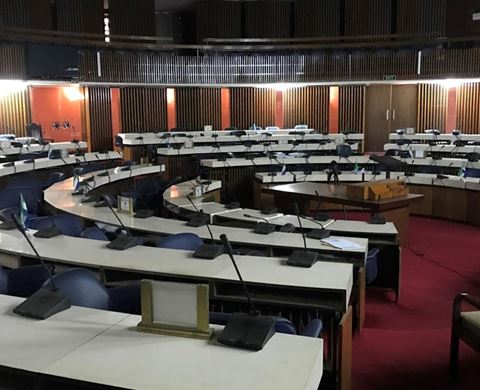 Virtual Programme: Committee Chairs of the Parliament of Sierra Leone listing image